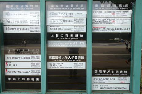 国立科学博物館にて7/13(金)より特別展「昆虫」が開催されます。 上野公園 美術館・博物館 混雑情報他