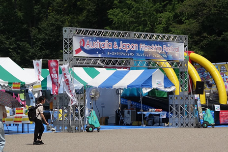 東京都美術館にて7/21(土)より「おべんとう」展が開催されます。 上野公園 美術館・博物館 混雑情報他
