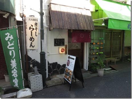 女性店長のお店 麺酒処 ゆきかげ 根津