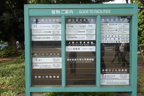 東京国立博物館で開催中の「縄文展」が今週末で終了になります。 上野公園 美術館・博物館 混雑情報他