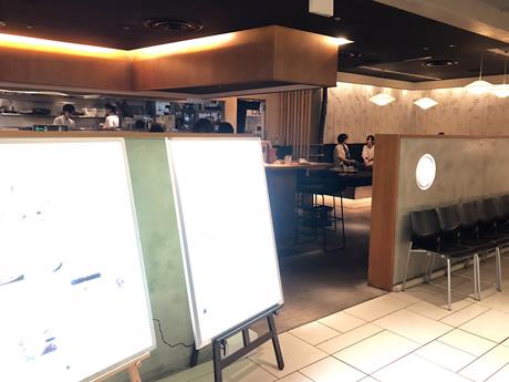 くつろぎのランチが楽しめる!和カフェ ユソーシ チャノマ。上野マルイ