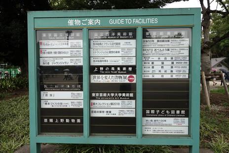国立西洋美術館で開催中の『ミケランジェロと理想の身体』展が9/24(月・祝)で終了します。 上野公園 美術館・博物館 混雑情報他