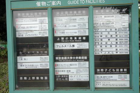 東京国立博物館にて10/2(火)より特別展『京都 大報恩寺 快慶・定慶のみほとけ』が始まります。 上野公園 美術館・博物館 混雑情報他
