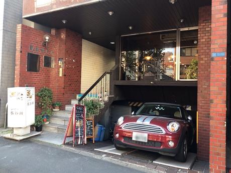 新御徒町駅すぐにある喫茶店|コーヒー長谷川