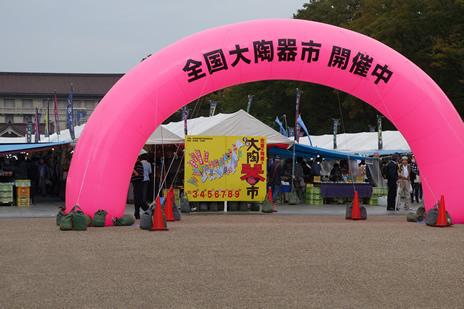 上野の森美術館にて10/5(金)より『フェルメール展』が始まります。 上野公園 美術館・博物館 混雑情報他