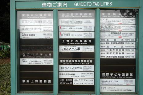 国立西洋美術館にて10/16(火)より『ルーベンス展』が始まります。 上野公園 美術館・博物館 混雑情報他