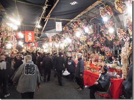 酉の市【11月 1日(木)・11月13日(火)・11月25日(日)】