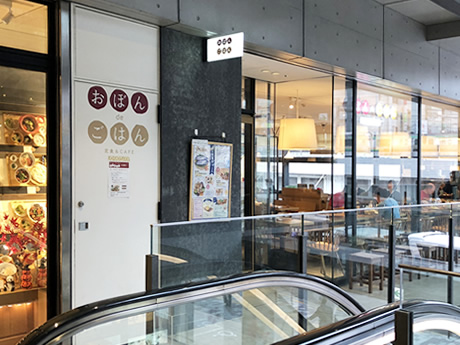 プチ贅沢な和食ランチ!上野駅前 おぼん de ごはん