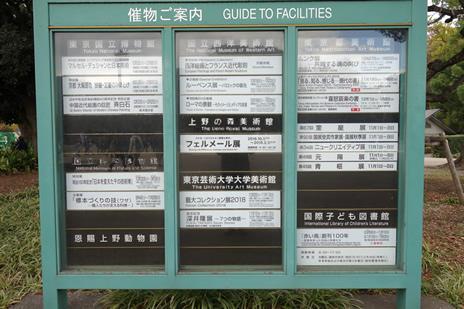 シャンシャンが11/13(火)よりひとり立ちする準備が始まります。 上野公園 美術館・博物館 混雑情報他