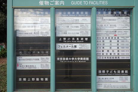 東京国立博物館にて開催中の『世界文化遺産「長崎と天草地方の潜伏キリシタン関連遺産」展』が12/2(日)で終了します。 上野公園 美術館・博物館 混雑情報他