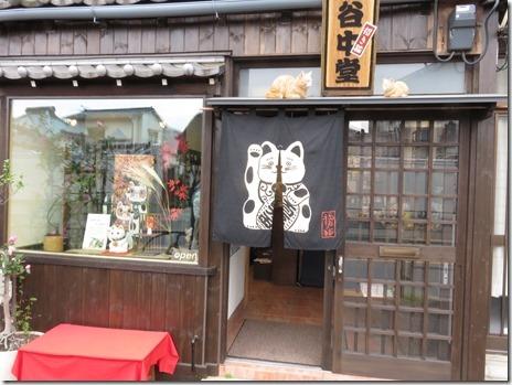 2019年 クリスマス特集掲載店 |手作り招き猫専門店 谷中堂