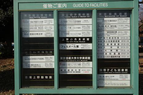 東京国立博物館にて1/2(水)より『博物館に初もうで』が始まります。 上野公園 美術館・博物館 混雑情報他