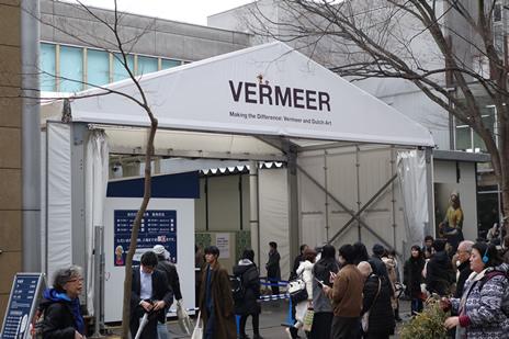 上野の森美術館にて開催中の『フェルメール展』が2/3(日)で終了になります。 上野公園 美術館・博物館 混雑情報他
