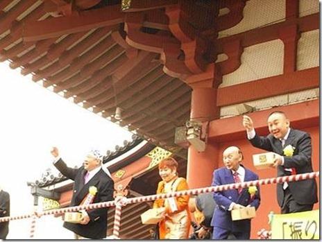 浅草寺節分祭【2019年2月3日(日)】