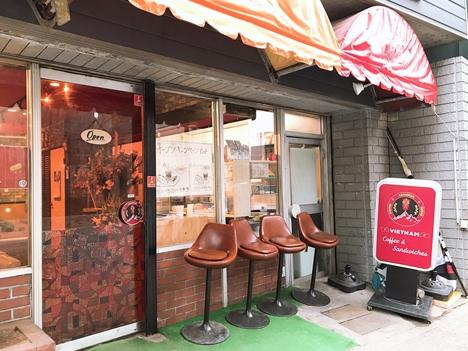 ベトナムのバインミーが食べられるお店|カフェ&サンドウィッチ