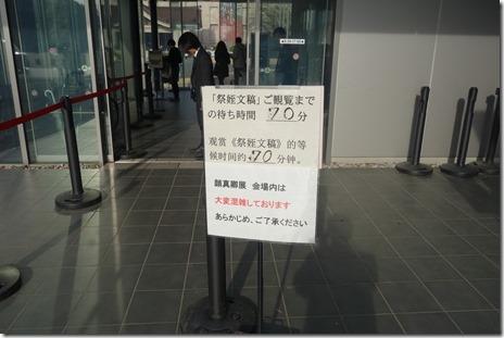 DSC08870_r