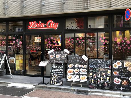 ビアレストランでランチを!キリンシティ上野店