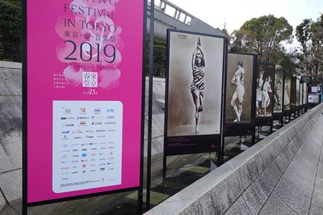 3/15(金)より『東京・春・音楽祭』が始まります。 上野公園 美術館・博物館 混雑情報他