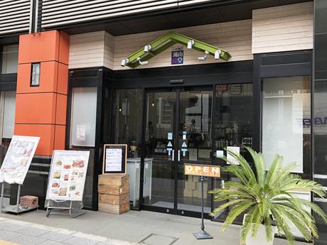 アパホテル1階で湘南の幸を。入谷海岸 湘南食堂