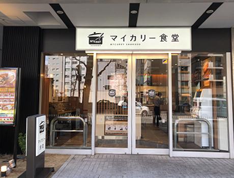 牛丼松屋のグループ店 マイカリー食堂 上野