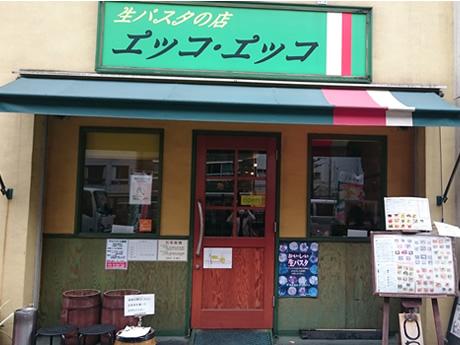 生パスタが楽しめる上野駅近くのイタリアンエッコエッコ
