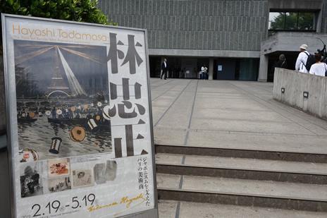 国立西洋美術館にて開催中の『ル・コルビュジエ 絵画から建築へ―ピュリスムの時代』5/19(日)で終了になります。 上野公園 美術館・博物館 混雑情報他