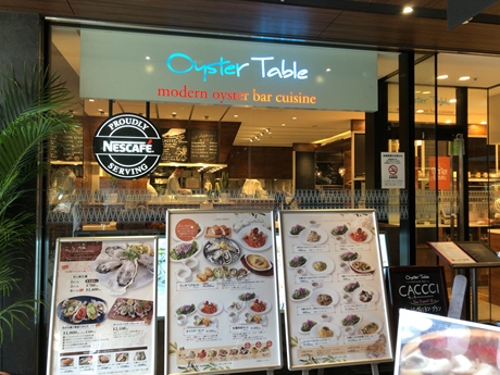 牡蠣好きにはたまらない♪オイスターテーブル上野さくらテラス店