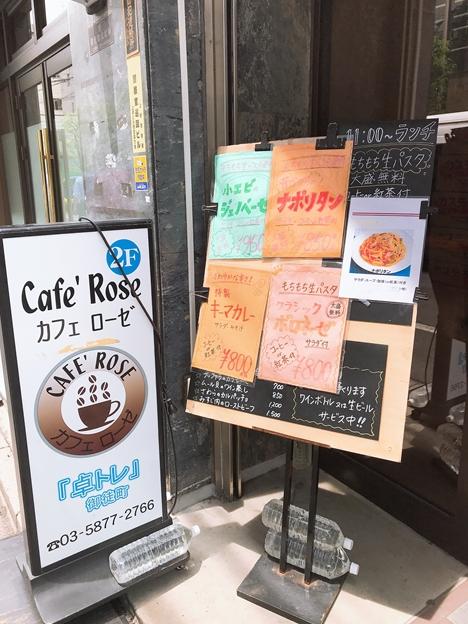 外観は古めのビル!内は綺麗~|Cafe' Rose