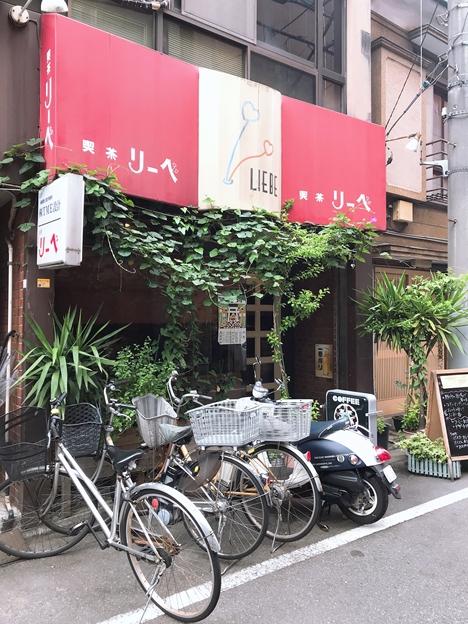 ゆっくり寛げる喫茶店|喫茶リーベ