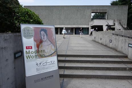 国立西洋美術館にて6/11(火)より『松方コレクション展 』が始まります。 上野公園 美術館・博物館 混雑情報他