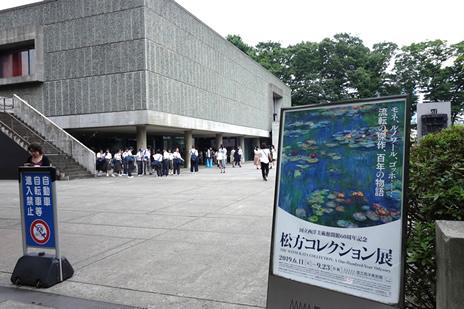 国立西洋美術館にて6/18(火)より『モダン・ウーマン 』展が開催中。 上野公園 美術館・博物館 混雑情報他