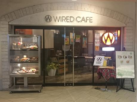雨の日に重宝するアトレ上野のWIRED CAFE