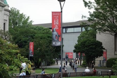 「三国志」展始まりました!上野公園 美術館・博物館 混雑情報他