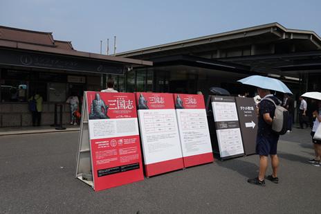 東京国立博物館にて明日より『トーハク BEER NIGHT! 2019』が開催。 上野公園 美術館・博物館 混雑情報他