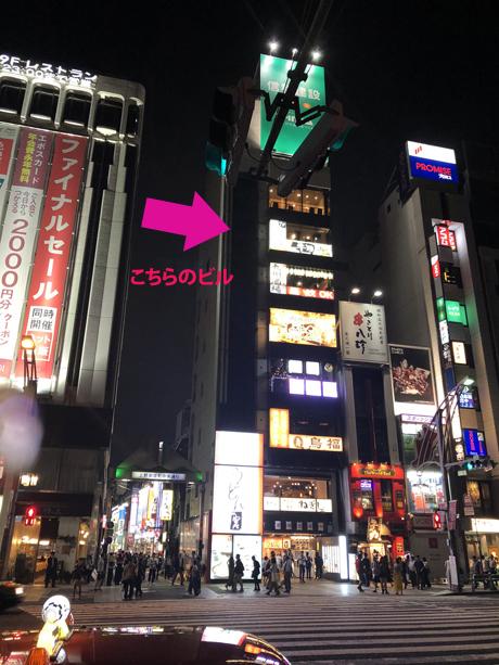 たくさんの九州料理が楽しめる♪永山本店/上野駅前店