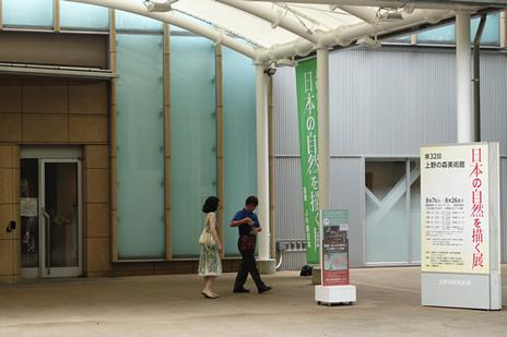 上野の森美術館にて開催中の『第32回 日本の自然を描く展』が8/26(月)で終了します。 上野公園 美術館・博物館 混雑情報他