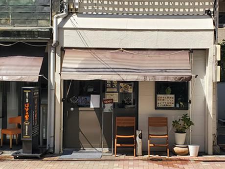 店名変更、気分一新 タイ料理はすの里新御徒町店