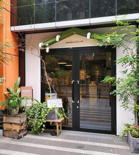 京成上野駅 池之端口から徒歩1分 かまくらハウス
