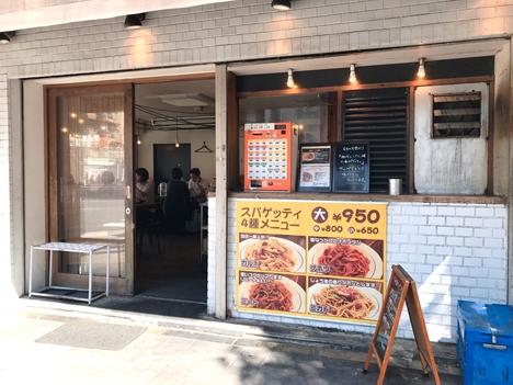 浅草の焼きスパゲッティー|カルボ