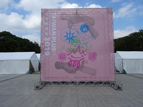 コート―ルド美術館展が賑わっています!上野公園 美術館・博物館 混雑情報他