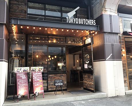 コスパ最高!ステーキランチでお昼からガッツリ!東京ブッチャーズwith OKACHI Beer Lab/御徒町