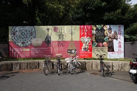 東京国立博物館にて10月8日(火)より『天皇と宮中儀礼』展が始まります。 上野公園 美術館・博物館 混雑情報他