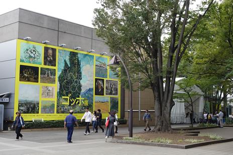 上野の森美術館にて10月11日(金)より『ゴッホ』展が始まります。 上野公園 美術館・博物館 混雑情報他