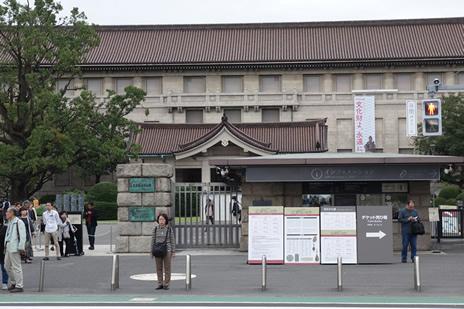 東京国立博物館にて10月29日(火)より『秋の庭園開放』が行われます。 上野公園 美術館・博物館 混雑情報他