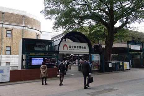 国立科学博物館にて11月2日(土)より『特別展 ミイラ ~「永遠の命」を求めて』が開催されます。 上野公園 美術館・博物館 混雑情報他