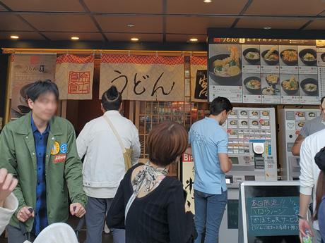 上野駅すぐ、うどん宮