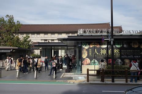 東京国立博物館にて11月6日(水)より『特別展「人、神、自然-ザ・アール・サーニ・コレクションの名品が語る古代世界-」』が始まりました。 上野公園 美術館・博物館 混雑情報他