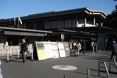 上野公園噴水前にて11月22日(金)より『伊賀上野NINJAフェスタ』が開催。 上野公園 美術館・博物館 混雑情報他