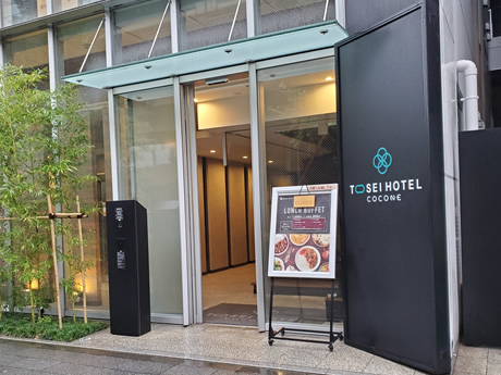 ホテルのカレービュッフェ「Bistro COCONE」