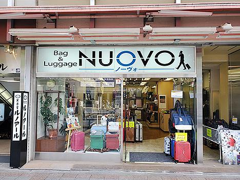 クリスマス特集掲載店舗第2弾!|上野 Bag&Luggage NUOVO